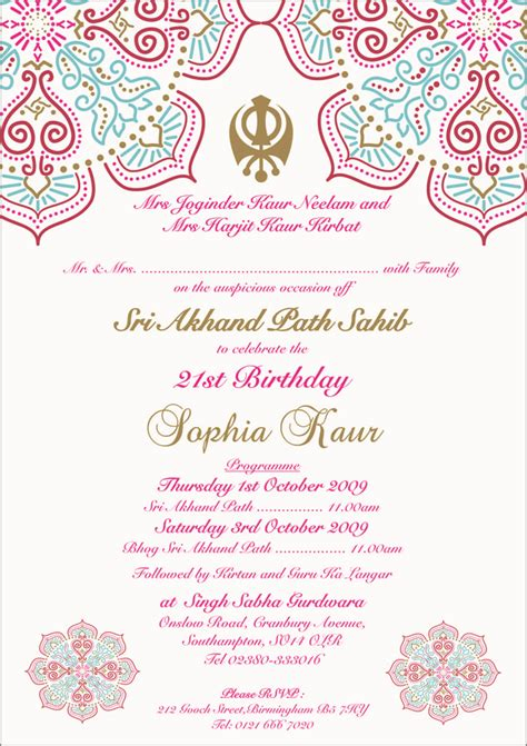 sikh card templates sukhmani sahib path invitation cards newsinvitation co
