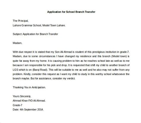 Of Zurich Letter Of Recommendation request letter format for school transfer certificate