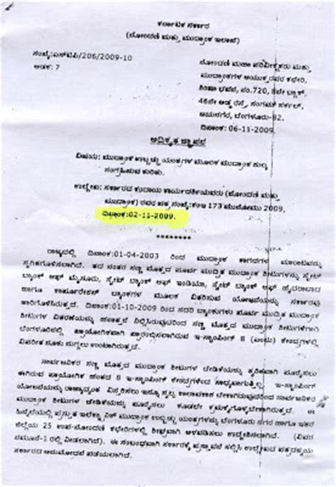 Resignation Letter Kannada Meaning Firoz T Totanawala Insult To The Kannada Language