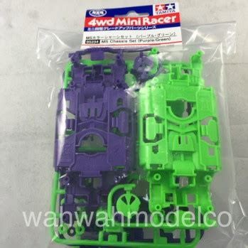 Tamiya 95255 Mini 4wd Parts Jr Fluorescent Green Color Ar Chassis Set 1 mini 4wd chassis archives page 2 of 2 wah wah model shop