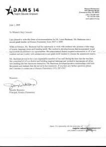 letter of recommendation from principal ikenouye