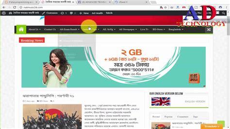 sahifa theme breaking news remove replace breaking news from sahifa themes create