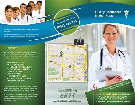 healthcare brochure image gallery home health care brochure