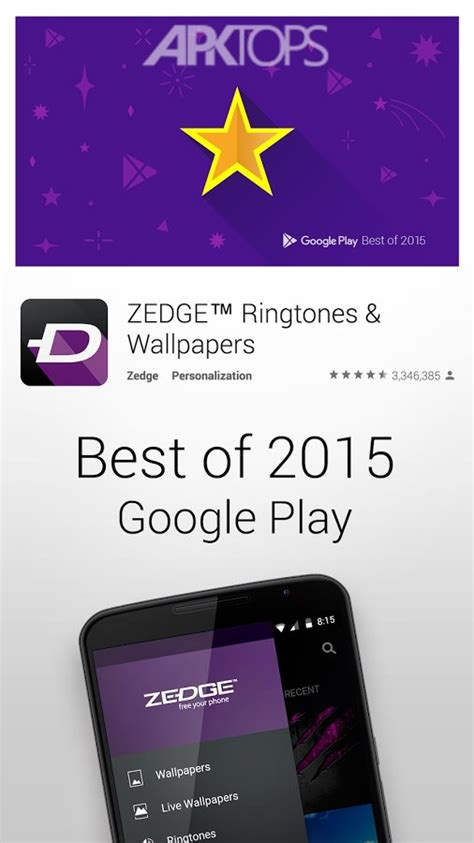 zedge wallpaper galaxy s2 zedge ringtones wallpapers v5 40 4 ad free دانلود