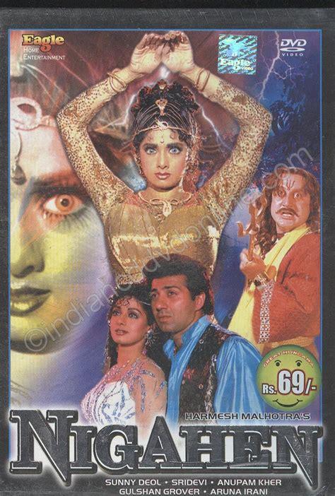 film india nagina subtitle indonesia nigahen 1989 dvdrip eng arabic subtitle nagina part ii for