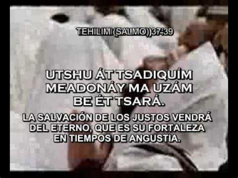imagenes biblicas en hebreo salmos cantados en hebreo traducci 211 n espa 209 ol youtube