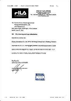 authorization letter to use brand name poyang partners