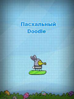 doodle jump easter doodle jump easter java for mobile doodle jump