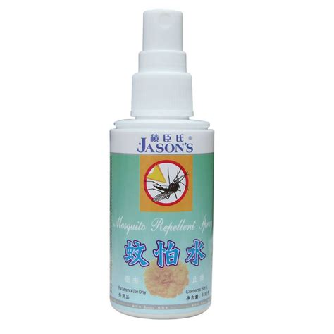 Aliexpress Com Buy Mosquito Repellent Liquid Mosquito Mosquito Spray For Backyard