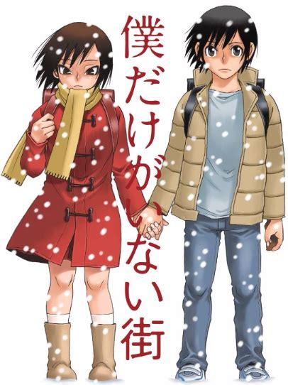 erased anime vs manga le manga erased adapt 233 en anime