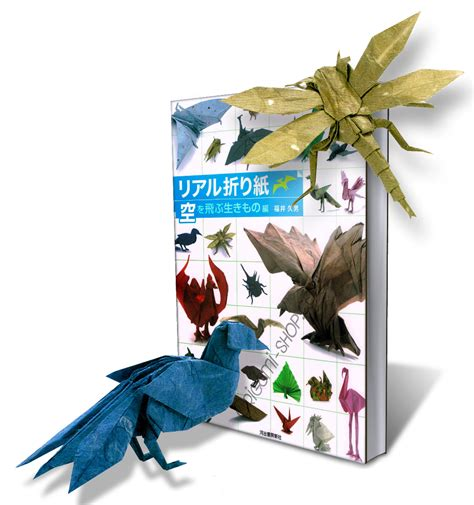 Origami Design Secrets Second Edition Pdf - origami design secrets 2nd edition 28 images origami