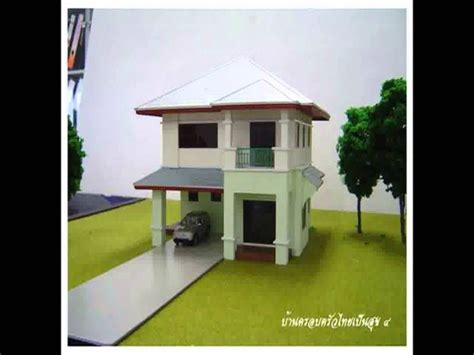 small 2 house plans small two house plans with garage simple pictures