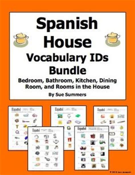 bathroom vocabulary spanish spanish house bundle of 5 vocabulary ids worksheets