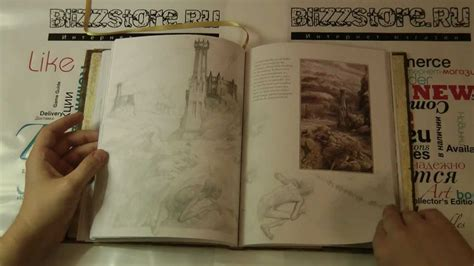 sketch book in pdf книга the lord of the rings sketchbook