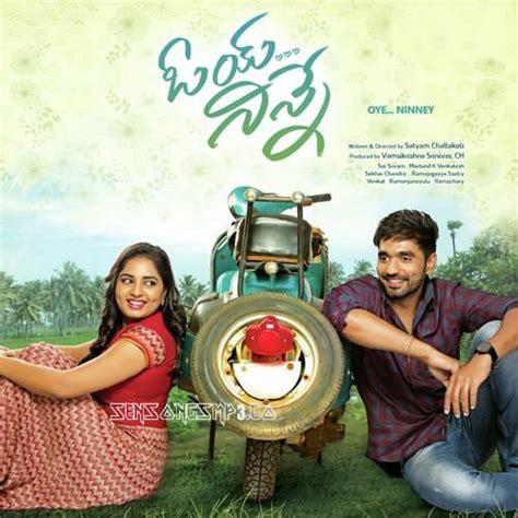 film oyes terbaru download satyam tamil movie song download search results