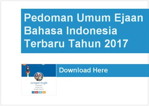 tutorial photoshop cc 2017 bahasa indonesia pedoman umum ejaan bahasa indonesia terbaru tahun 2017