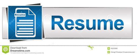 resume button style stock illustration image 49253996