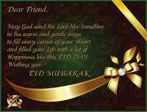 eid ul fitr card templates 100 beautiful eid card designs in 2017 greeting eid cards