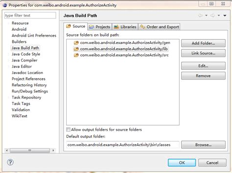 logback pattern color android引入第三方jar包报错java lang noclassdeffounderro