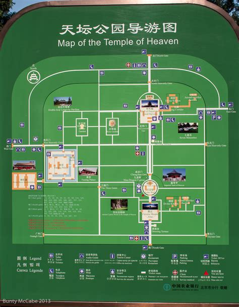 Map of the temple of heaven the green spaces were well used by