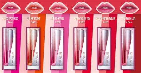 Maybelline Color Sensational Lip Tint Moisturizing Glossy Lipstick 1 maybelline color sensational lip flush bitten lip
