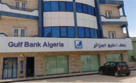 agb bank agb a rachet 233 49 du capital de 2a finance assurances