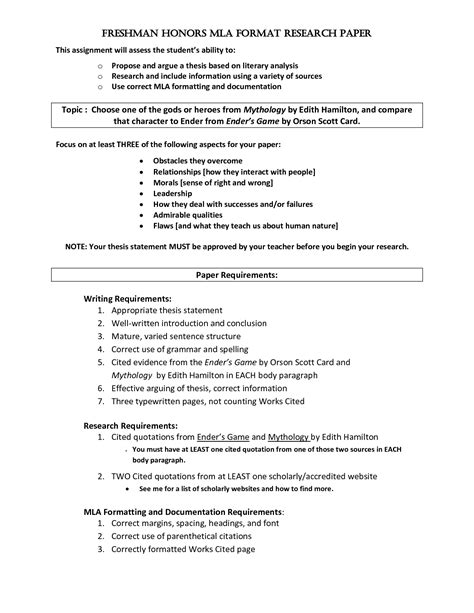 essay format margins margins research paper