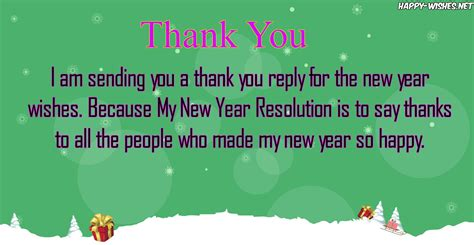 thank you reply wishes for new year happy wishes