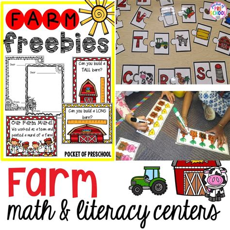 pk theme ringtone download free farm math and literacy centers freebies pocket of