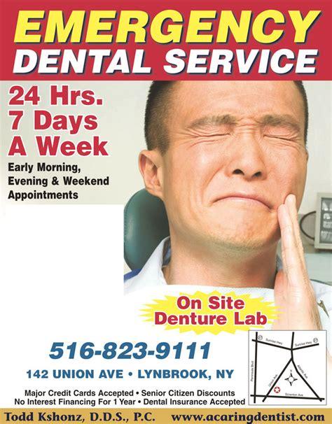Lu Emergency Charge 24 hour emergency dentist suffolk find local dentist
