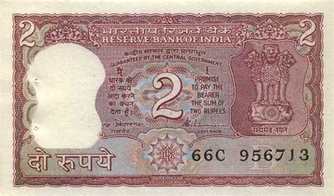 currency inr pics for gt indian currency rupee