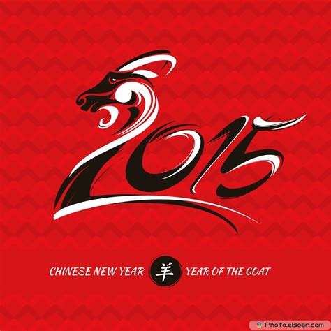 new year 2015 goat the year of the goat sheep new year rural ris