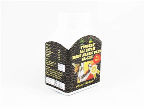 Madu Tongkat Arab 1 al ejib tongkat ali arabic honey