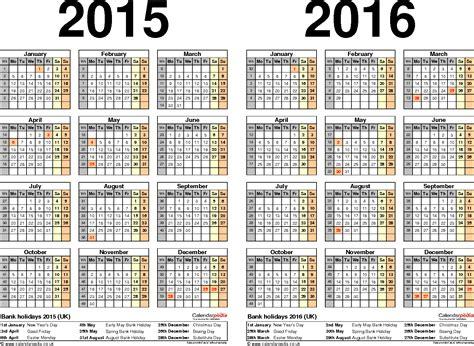 june july calander printable calendar free july 2014 june 2015