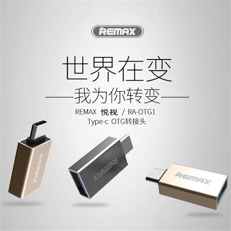 Kabel Otg Remax Otg Usb 3 0 Type C Ra Otg 1 remax usb type c to usb 3 0 otg smartphone ra otg1