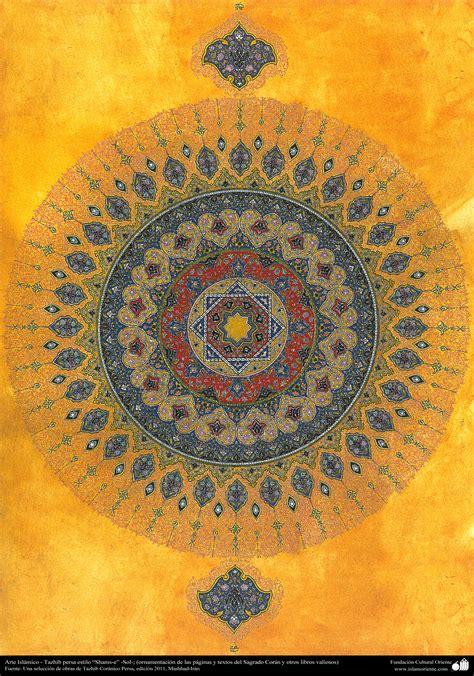 arte persiana arte islamica tazhib stile shams tipo di miniatura