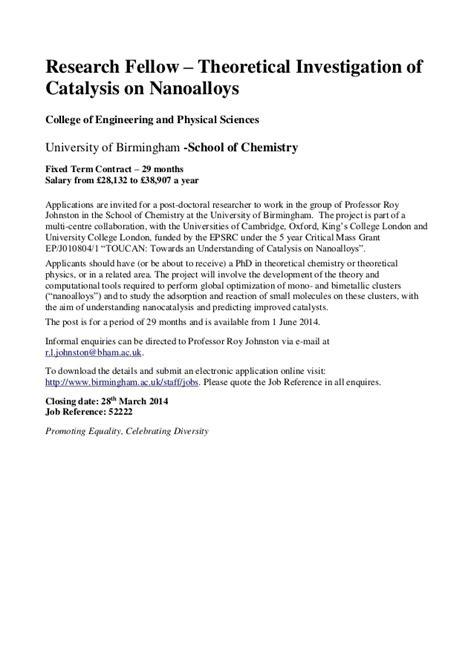 postdoc position  theoretical investigation