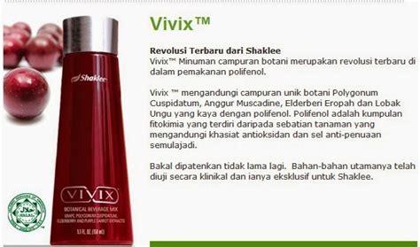 Suplemen Vivix vivix testimoni antarabangsa vitaminsuci