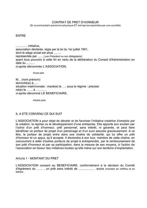Modèle de contrat de prêt d'honneur - DOC, PDF - page 1 sur 4