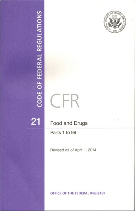 section 201 of the federal food drug and cosmetic act code of federal regulations 21