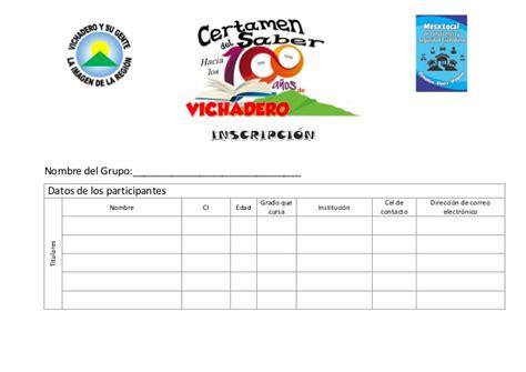 formulario 1 47 imprimir formulario de inscripci 243 n para imprimir