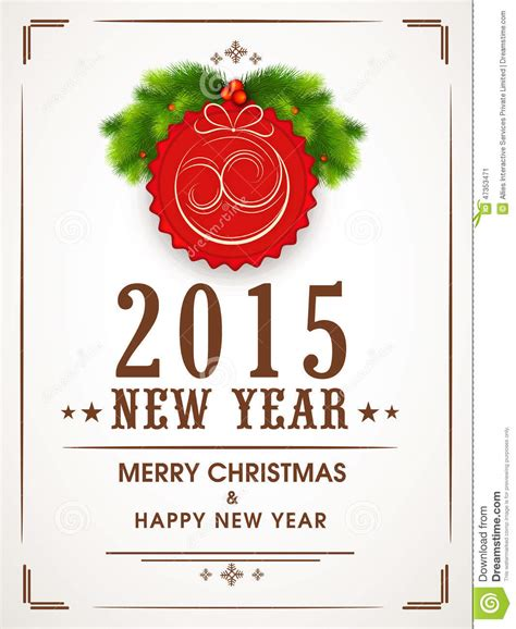 when do new year holidays finish happy new year and merry celebrations greeting