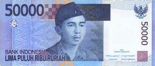 Uang Receh Rp 50 1999 Kepodanguang Koin Buat Mahar Dan Koleksi trisetiono79 sejarah dan gambar mata uang rupiah dari zaman doeloe sai sekarang