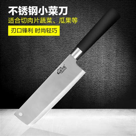 Japanese Style Kitchen Knives Free Shipping Mikala Stainless Steel Japanese Style