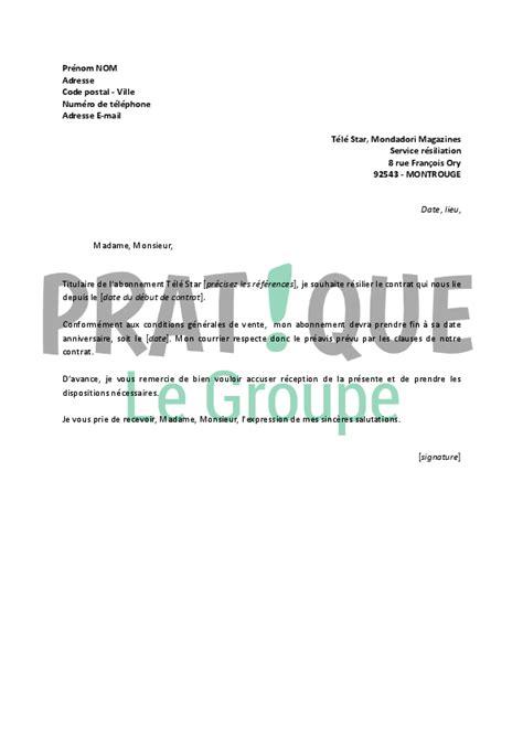 Lettre De Rã Siliation Ouest Modele Lettre Resiliation Ouest Document