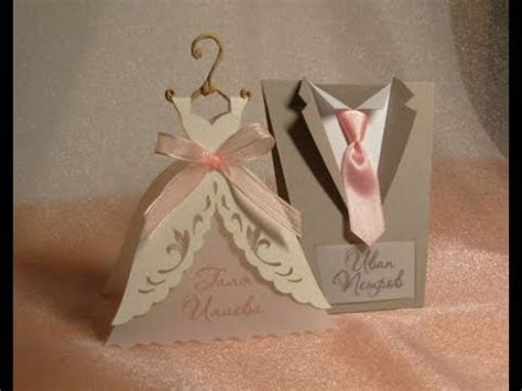 wedding invitation ideas/world best and beautiful wedding