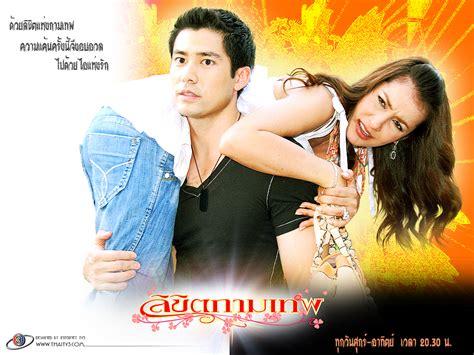 drakorindo film thailand watch likit kammathep thailand drama 2006 episode 9 eng sub
