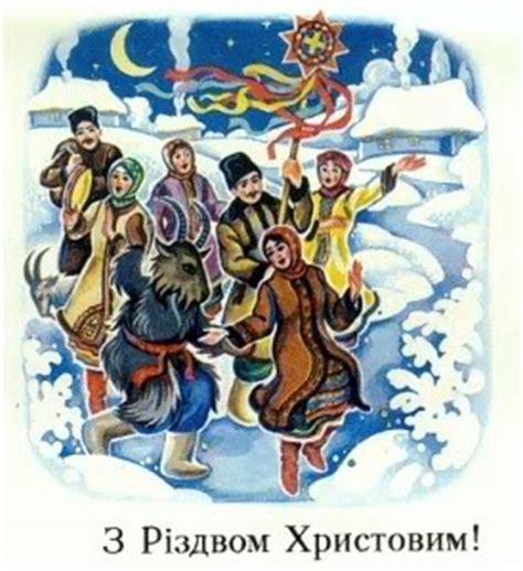 printable ukrainian christmas cards december 2009 viewpoint east org