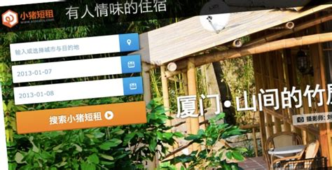 airbnb china among china s startup airbnb clones it s a battle between