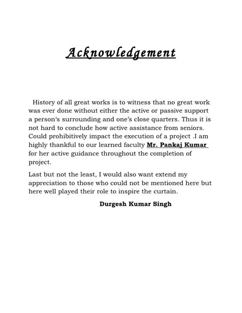 How To Make An Acknowledgement In A Research Paper - exle of acknowledgement for term paper